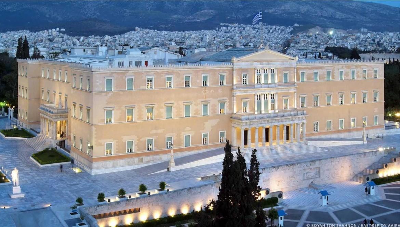 Ελληνική Βουλή - Θέμα παιδείας