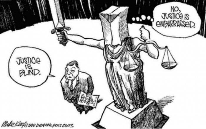 Τυφλή Δικαιοσύνη - Ντροπιασμένη Δικαιοσύνη