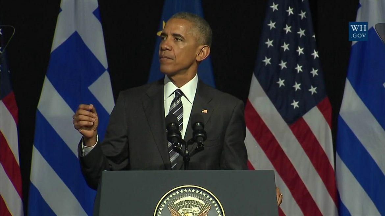 Ομιλία Obama