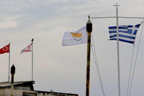 Σημαίες Κύπρου, Ελλάδας, Τουρκίας