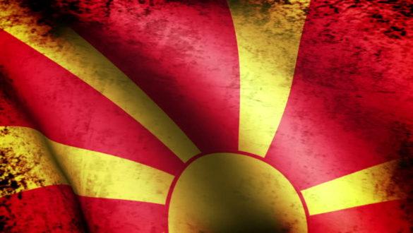 FYROM flag
